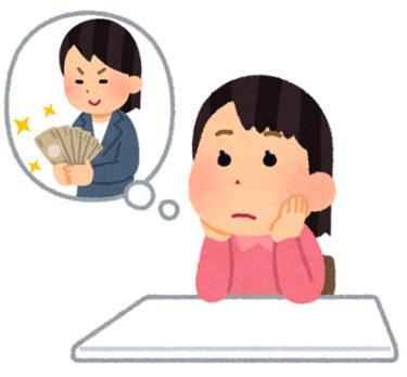 【2019年5月】札幌で節約一人暮らしの生活費と安給料を公開