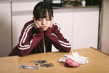 【2019年7月】札幌で節約一人暮らしの生活費と安給料を公開