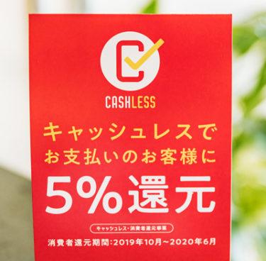 【2019年11月】札幌で節約一人暮らしの生活費と安給料を公開