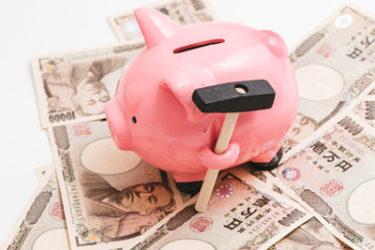【2020年】心が貧しくなる節約生活の総資産額を公開