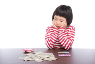直近に休業補償が付くと、失業手当が減るのか?